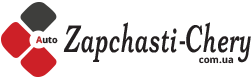 Трубка Чери М11 купить в интернет магазине 《ZAPCHSTI-CHERY》